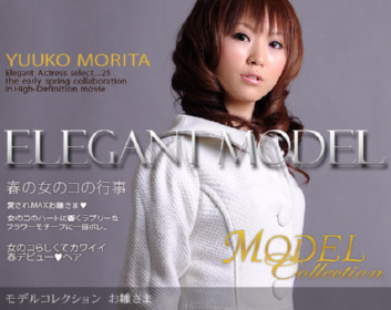 Model Collection select...25 お雛さま